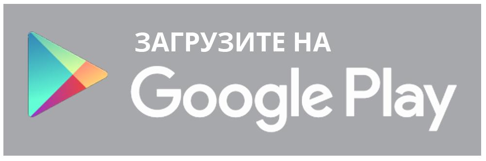 Скачать google камера 5. 2. 022. 191678196 для android.